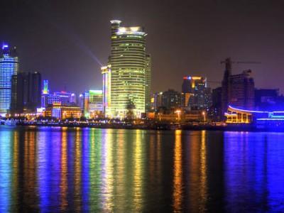 Xiamen Island