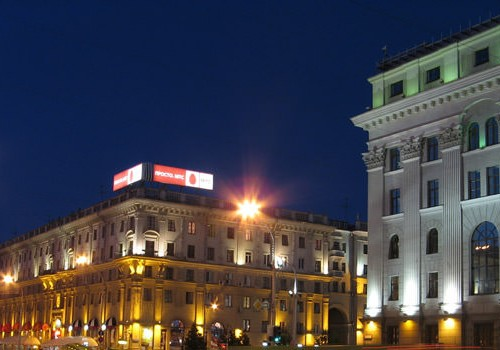4 Days Belarus Honeymoon Package