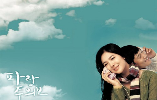 13 Must Watch Korean Romantic Movies