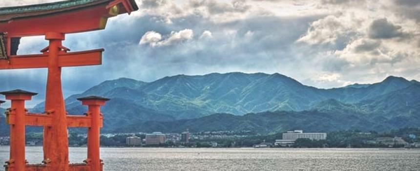 Japan Mountain View