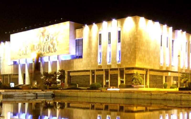 Tirana National Museum