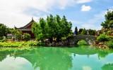 Chinese Garden in Montreal Botanical Garden