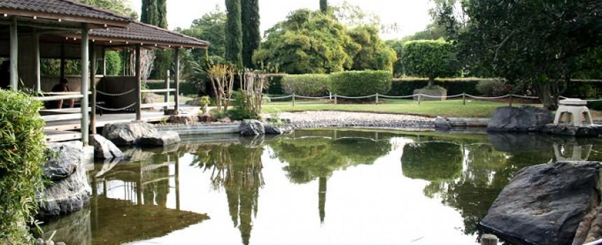 Rockhampton Botanical Garden