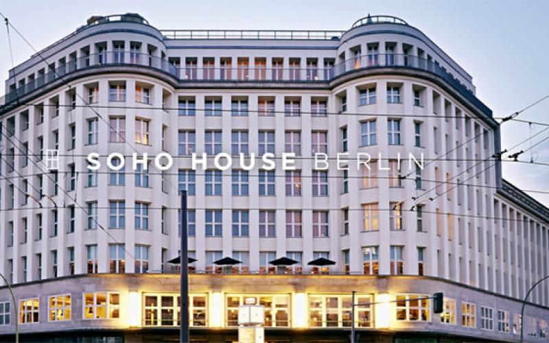 Hotel Soho House In Berlin Germany Book 5 Star Luxury