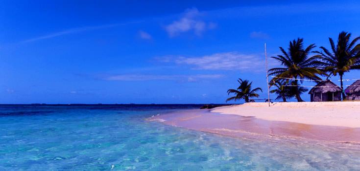 4 N San Blas Island Getaway Panama Honeymoon Package